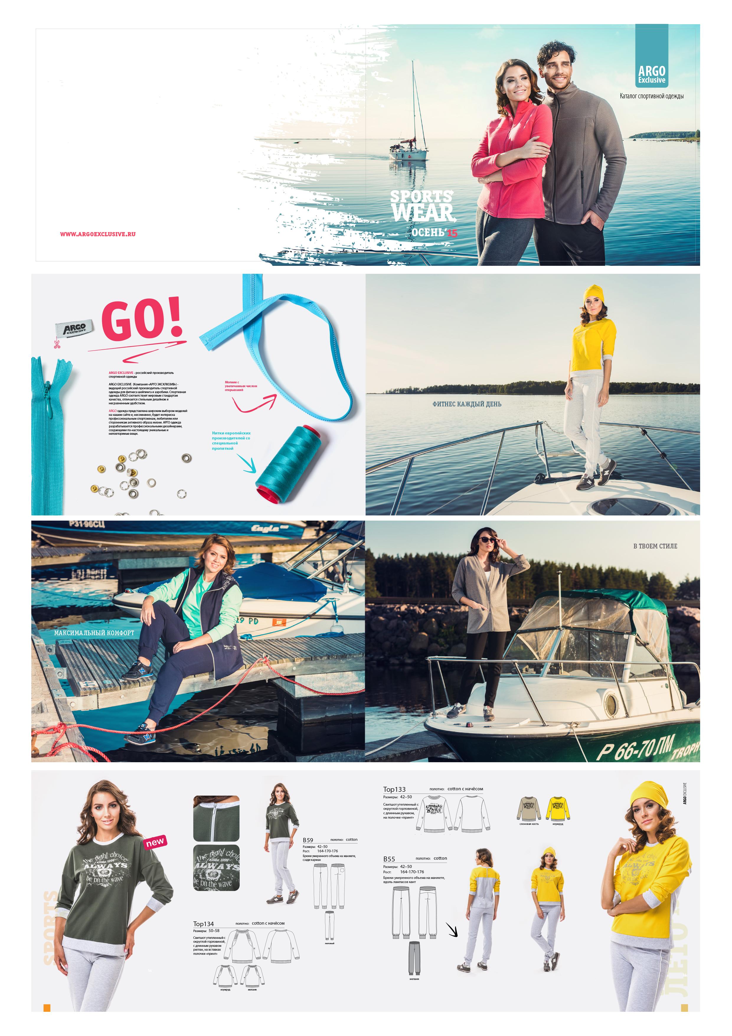 argo_catalogue