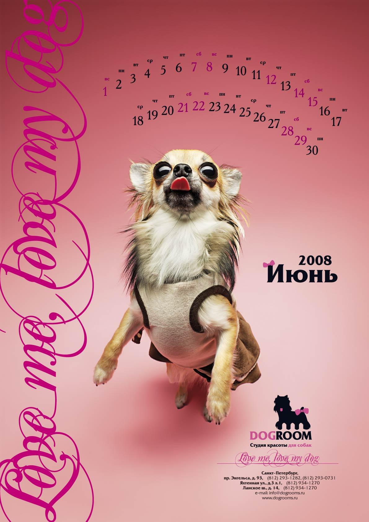 Dogroom_Calendar_06
