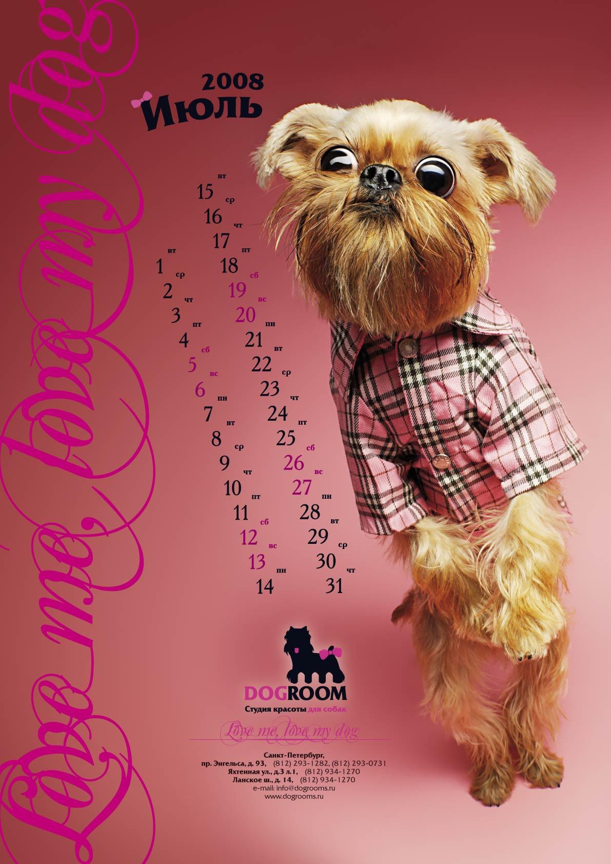 Dogroom_Calendar_07