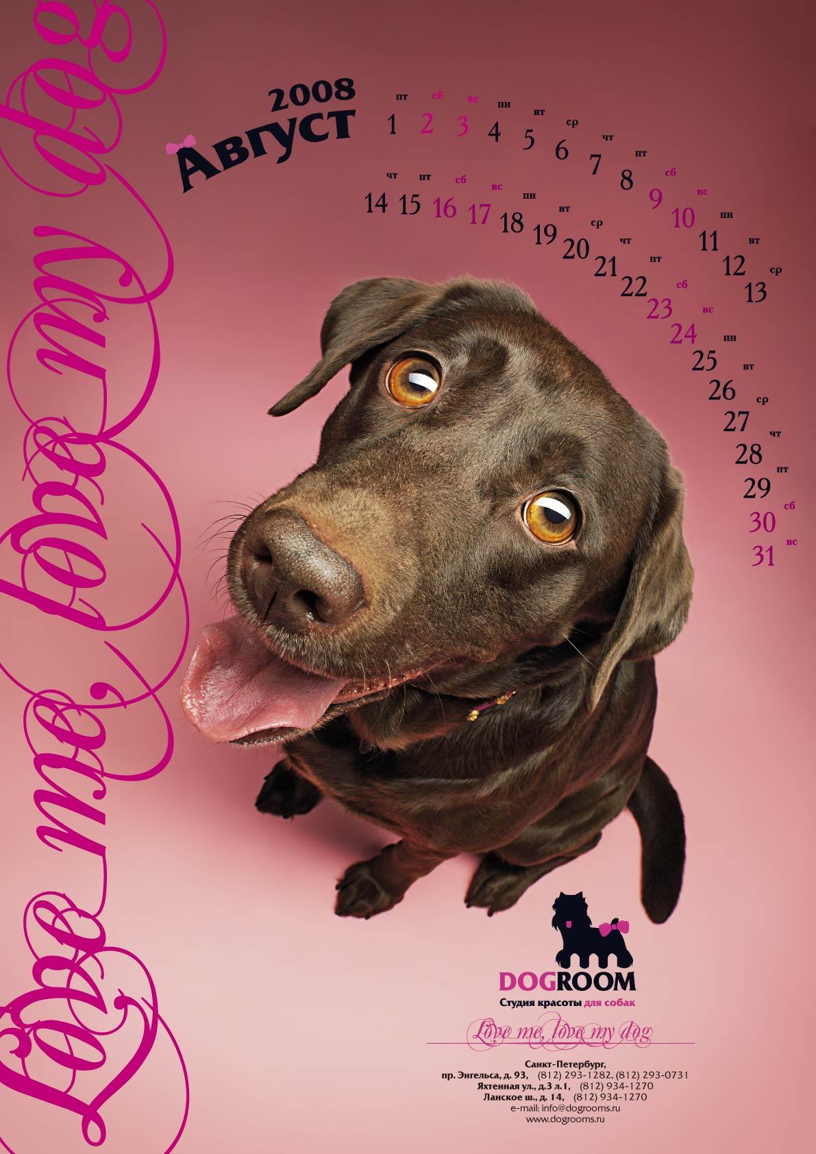Dogroom_Calendar_08