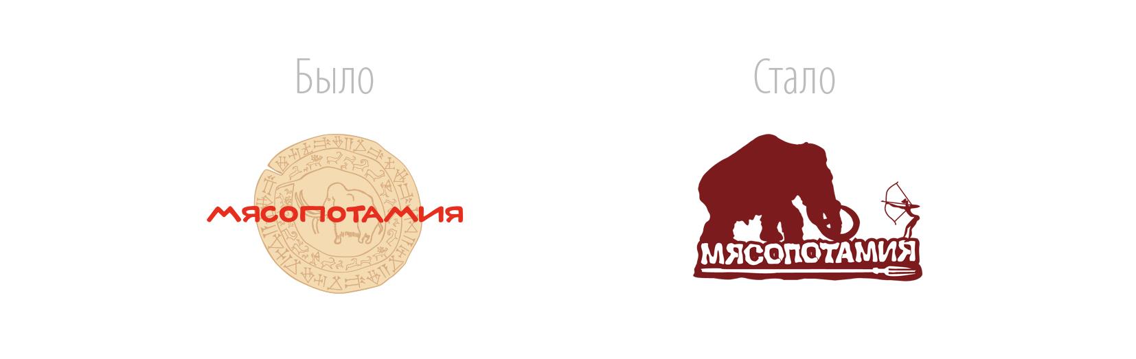 myaso_logo